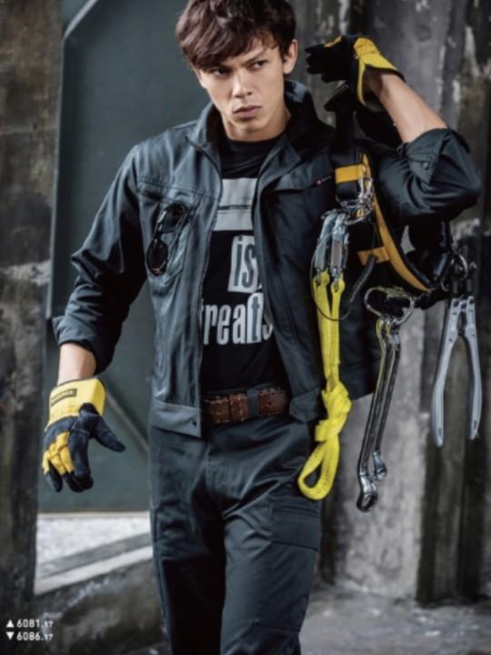 男女兼用・静電機能付きクールなジャケットスタイル