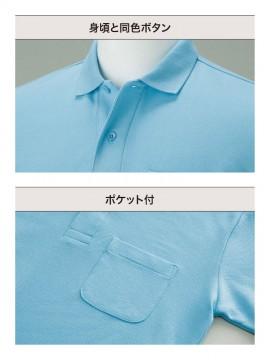 WE-00100-VP T/Cポロシャツ(ポケット付) 機能一覧