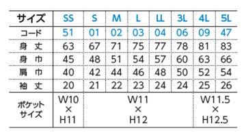 WE-00100-VP T/Cポロシャツ(ポケット付) サイズ表