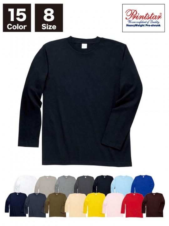 5.6オンス ヘビーウェイト長袖リブ無しカラーTシャツ