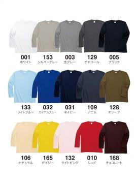 WE-00101-LVC 5.6オンス ヘビーウェイト長袖リブ無しカラーTシャツ カラー一覧