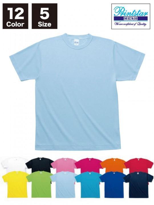 WE-00118-HMT 4.6オンス ハニカムメッシュTシャツ