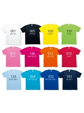 WE-00118-HMT 4.6オンス ハニカムメッシュTシャツ カラー一覧
