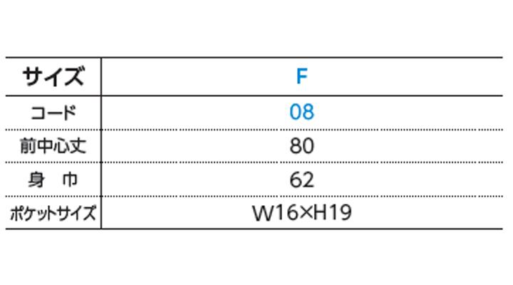 00120-BAP_size.jpg