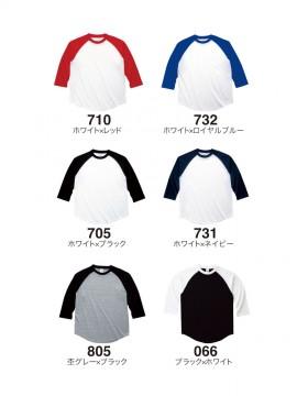 00138-RBB 5.6オンス ラグランベースボールTシャツ カラー一覧