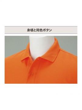 WE-00141-NVP 5.8オンス T/Cポロシャツ(ポケット無し) ボタン色