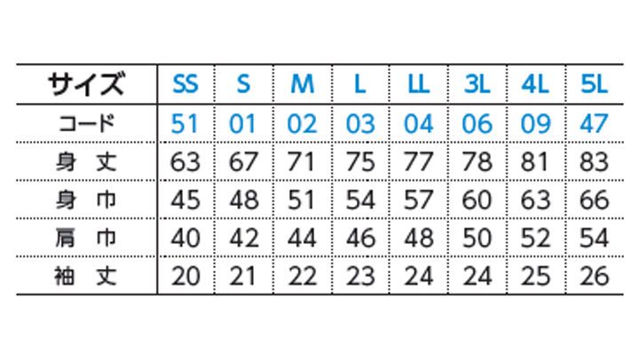 WE-00141-NVP 5.8オンス T/Cポロシャツ(ポケット無し) サイズ表
