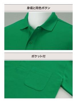 WE-00169-VLP 5.8オンス T/C長袖ポロシャツ(ポケット付) 機能一覧