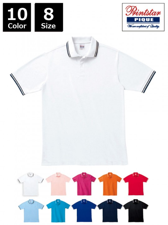 5.8オンス ベーシックラインポロシャツ