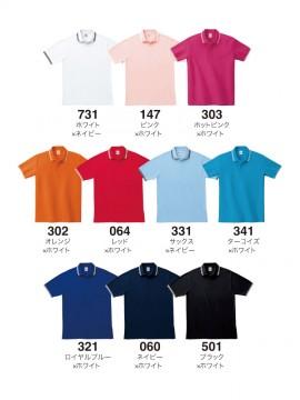 WE-00191-BLP 5.8オンス ベーシックラインポロシャツ カラー一覧