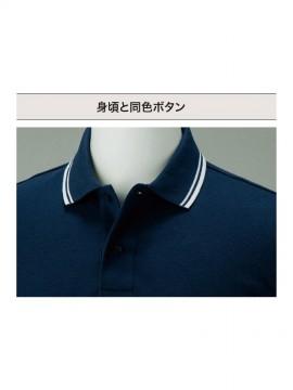 WE-00191-BLP 5.8オンス ベーシックラインポロシャツ ボタン色