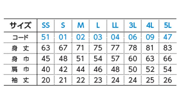 WE-00191-BLP 5.8オンス ベーシックラインポロシャツ サイズ表