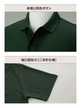 WE-00193-CP 4.9オンス カジュアルポロシャツ 機能一覧