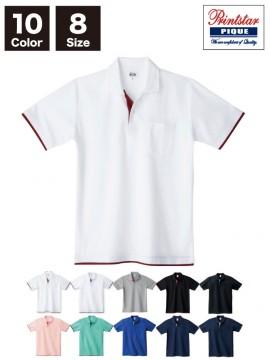 WE-00195-BYP 5.8オンス ベーシックレイヤードポロシャツ