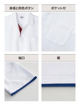 WE-00195-BYP 5.8オンス ベーシックレイヤードポロシャツ 機能一覧