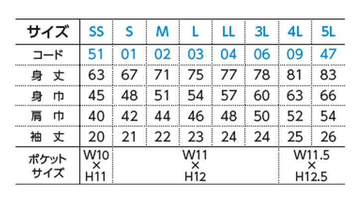 WE-00195-BYP 5.8オンス ベーシックレイヤードポロシャツ サイズ表