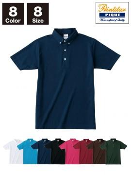 WE-00197-BDP 4.9oz ボタンダウンポロシャツ