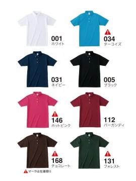 WE-00197-BDP 4.9oz ボタンダウンポロシャツ カラー一覧