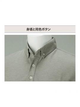 WE-00197-BDP 4.9oz ボタンダウンポロシャツ ボタン色
