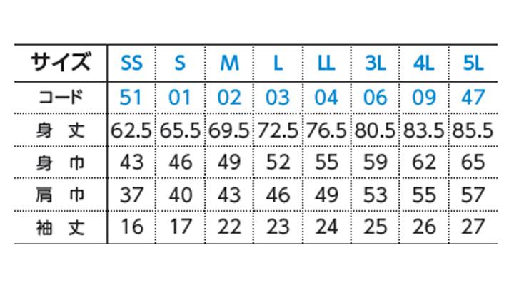 WE-00197-BDP 4.9oz ボタンダウンポロシャツ サイズ表