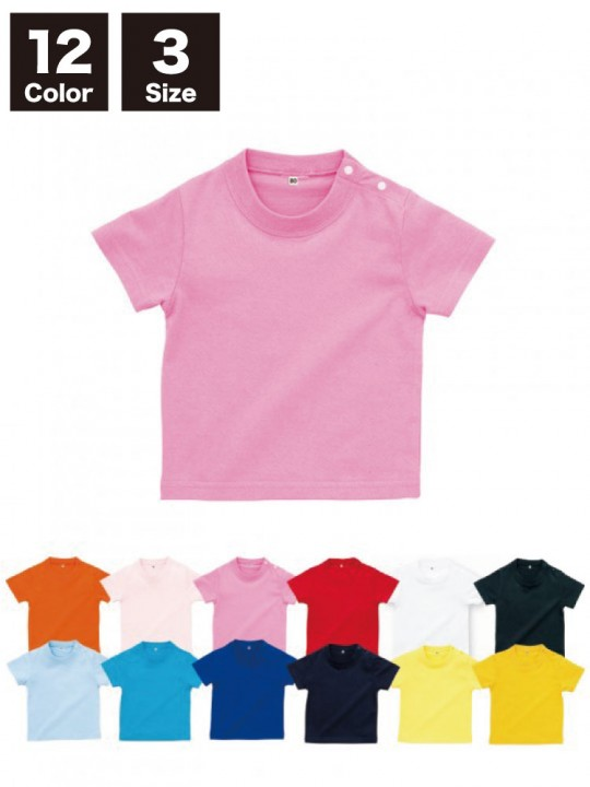 WE-00201-BST 5.6オンス ベビーTシャツ