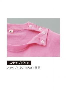 WE-00201-BST 5.6オンス ベビーTシャツ スナップボタン