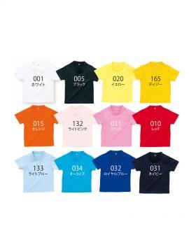 WE-00201-BST 5.6オンス ベビーTシャツ カラー一覧