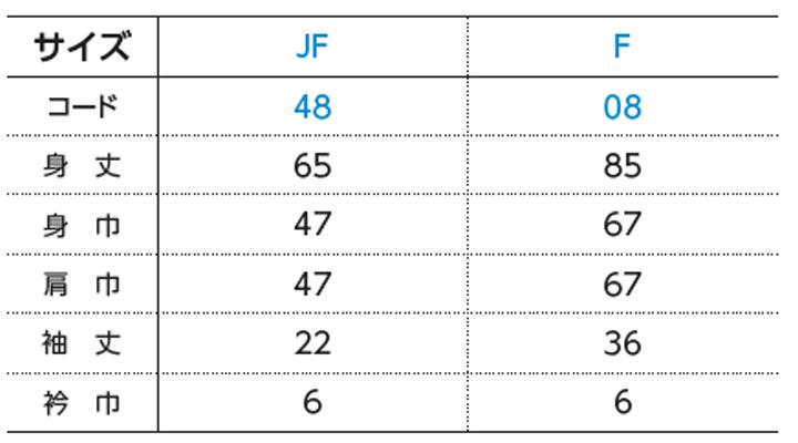 WE-00215-EH イベントハッピ サイズ表