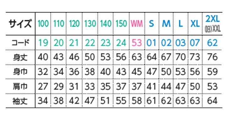 WE-00217-MLZ 8.4オンス ジップアップライトパーカー サイズ表