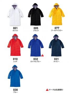 WE-00230-ABC アクティブベンチコート カラー一覧