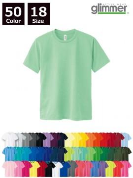 WE-00300ACT 4.4oz ドライTシャツ