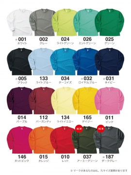 WE-00304-ALT 4.4オンス ドライロングスリーブTシャツ カラー一覧