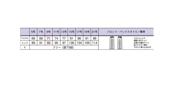 lp6119-size.jpg