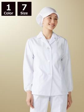 CK-1001 調理衣(長袖ゴム入)