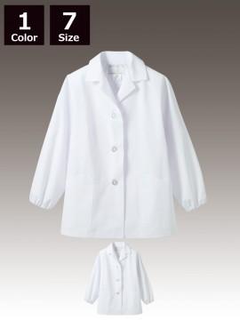 CK-1001 調理衣(長袖ゴム入) 白