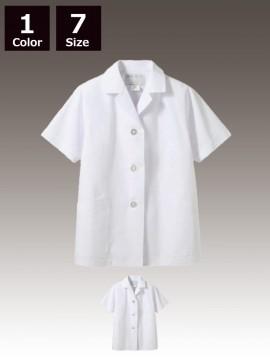 CK-1002 調理衣(半袖)