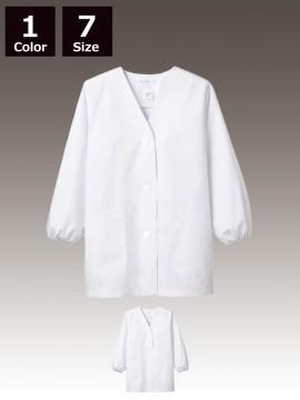 CK-1011 調理衣(長袖ゴム入)