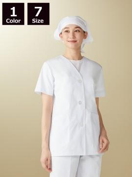 CK-1012 調理衣(半袖)