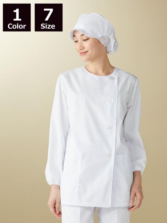 CK-1021 調理衣(長袖ゴム入)