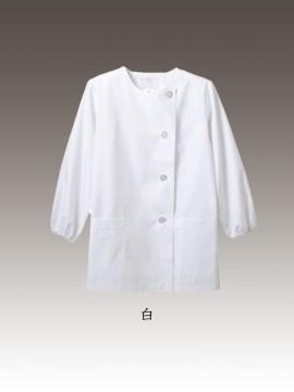 CK-1021 調理衣(長袖ゴム入) カラー一覧
