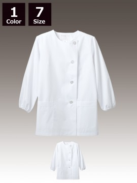 CK-1021 調理衣(長袖ゴム入) 商品一覧