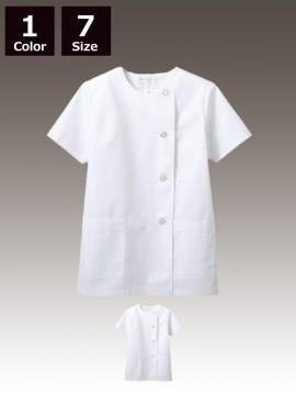 CK-1022 調理衣(半袖)