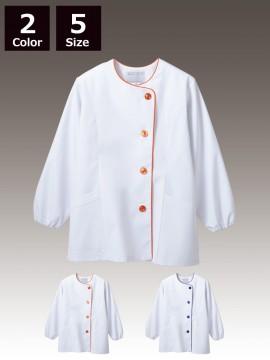 CK-1041 調理衣(長袖ゴム入)