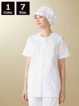 CK-1032 調理衣(半袖)