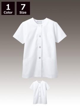 CK-1032 調理衣(半袖) 商品一覧