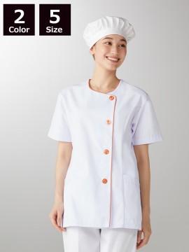 CK-1042 調理衣(半袖)