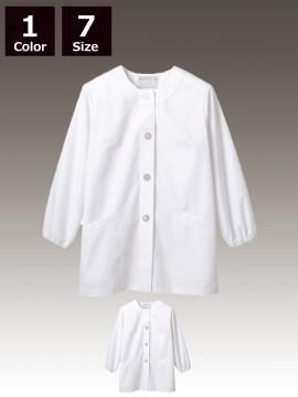 CK-1031 調理衣(長袖ゴム入)