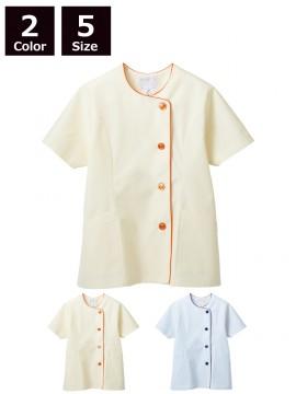CK-1046 調理衣(半袖)