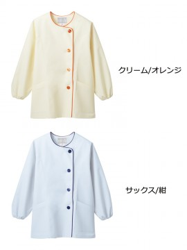 CK-1045 調理衣(長袖ゴム入) カラー一覧