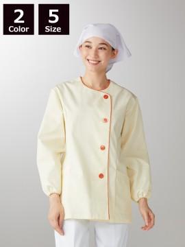 CK-1045 調理衣(長袖ゴム入)